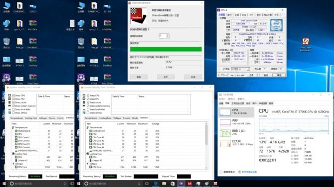 Intel Core i7-7700K podkręcony do 5 GHz Są wyniki wydajności [5]