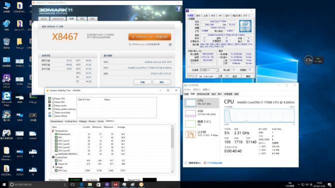 Intel Core i7-7700K podkręcony do 5 GHz Są wyniki wydajności [6]
