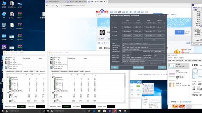 Intel Core i7-7700K podkręcony do 5 GHz Są wyniki wydajności [8]