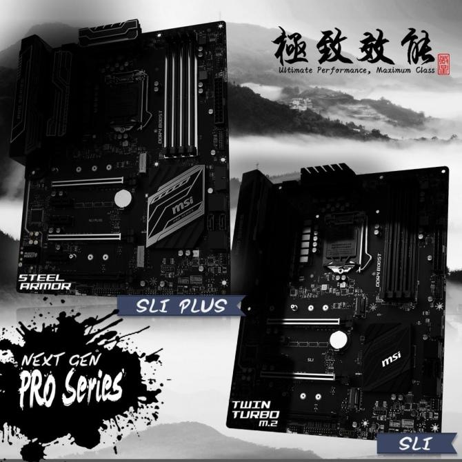 MSI Z270 SLI i SLI PLUS - nowe płyty główne dla Kaby Lake [1]