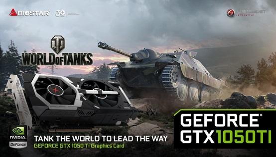 Biostar GTX 1050 Ti - grafika dla fanów World of Tanks [1]