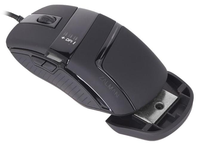Zalman ZM-M501R - optyczny, gamingowy gryzoń w niskiej cenie [2]