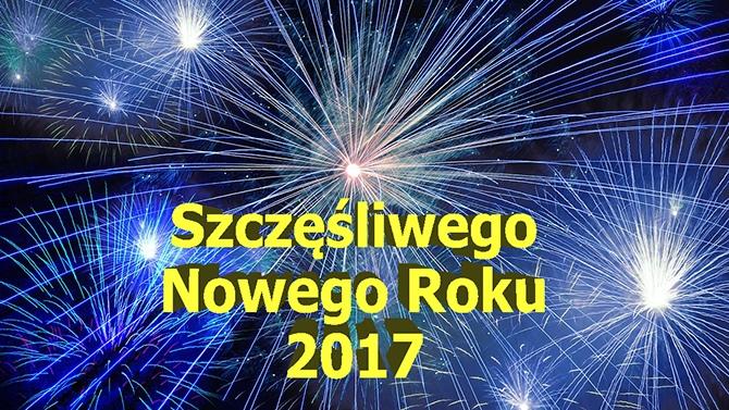PurePC.pl życzy szczęśliwego Nowego Roku 2017 [1]