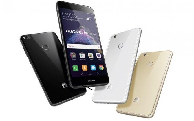 Huawei P8 Lite (2017) - odświeżona wersja hitowego smartfona [1]
