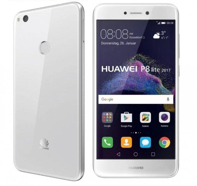 Huawei P8 Lite (2017) - odświeżona wersja hitowego smartfona [2]