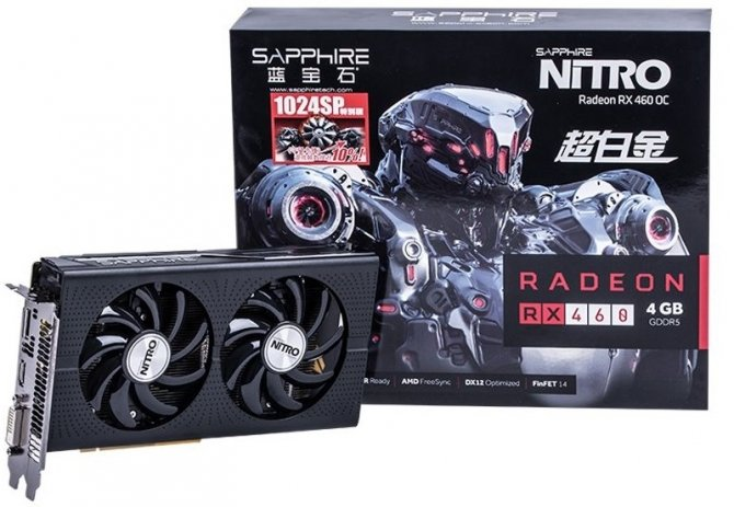 Sapphire prezentuje Radeona RX 460 z pełnym GPU Polaris 11 [1]