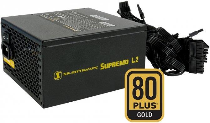 Odświeżone zasilacze SPC Supremo L2 Gold V2 i M2 Gold V2 [1]