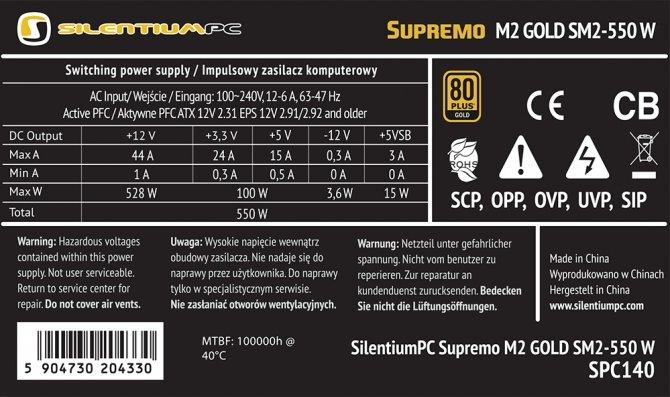 Odświeżone zasilacze SPC Supremo L2 Gold V2 i M2 Gold V2 [3]