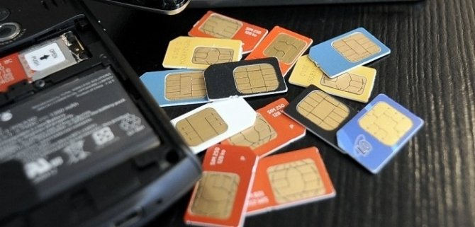 Czy handel zarejestrowanymi kartami SIM jest legalny? [1]