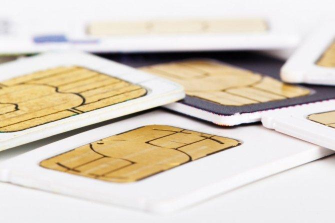 Czy handel zarejestrowanymi kartami SIM jest legalny? [2]