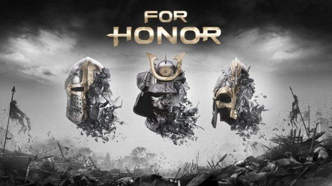 For Honor dodawany do wybranych podzespołów i kompuerów MSI [2]