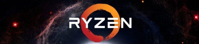 Plotka: Intel planuje Core i7-7740K i Core i5-7640K? [2]