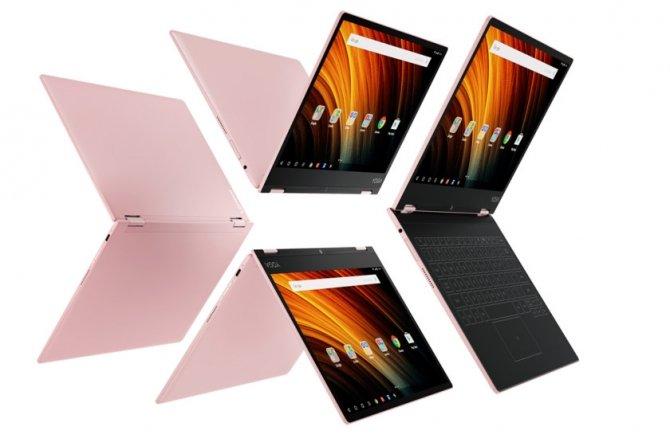 Lenovo Yoga A12, czyli tańszy odpowiednik Lenovo Yoga Book [1]