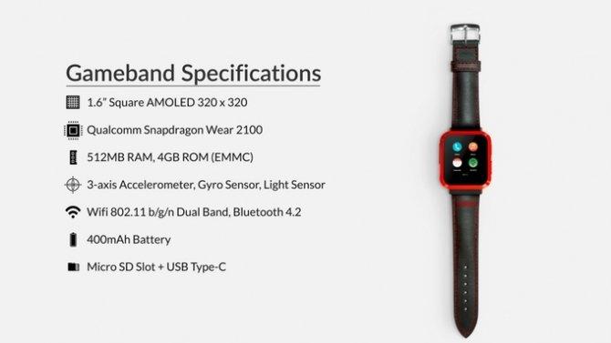 Gameband - pierwszy smartwatch dla graczy z grami Atari [2]