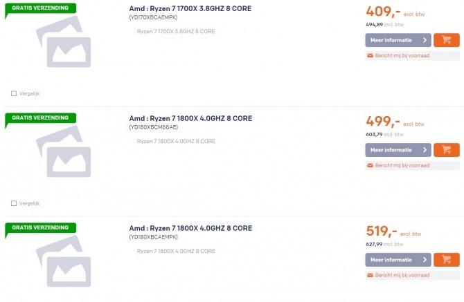 Procesory AMD Ryzen 7 mogą trafić do sprzedaży już 28 lutego [1]