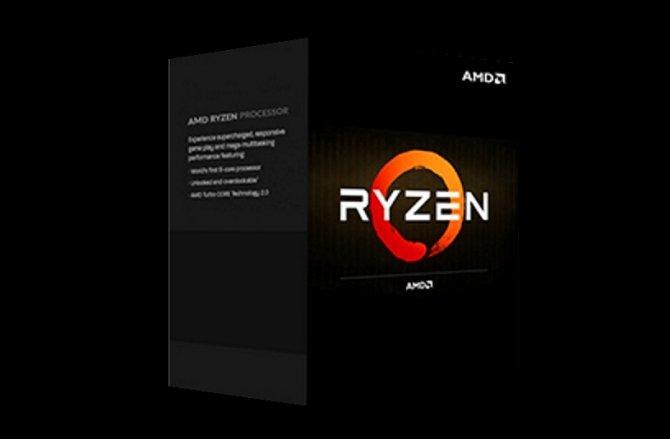 Procesory AMD Ryzen 7 mogą trafić do sprzedaży już 28 lutego [2]