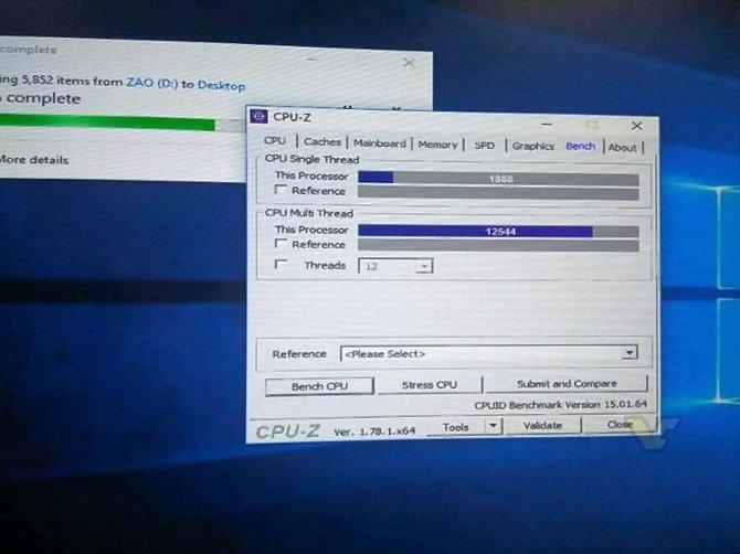 Wyciekły wyniki wydajności procesora AMD Ryzen 5 1600X [3]