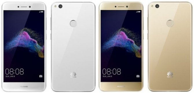 Huawei Nova Lite, czyli Huawei P8 Lite 2017 pod inną nazwą [1]