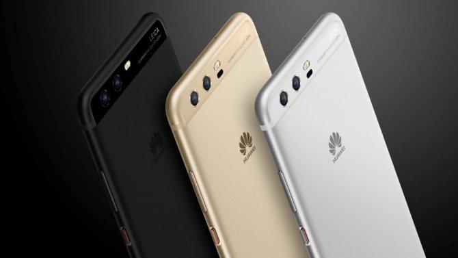 Huawei P10 i P10 Plus - nowe flagowce debiutują na MWC 2017 [3]