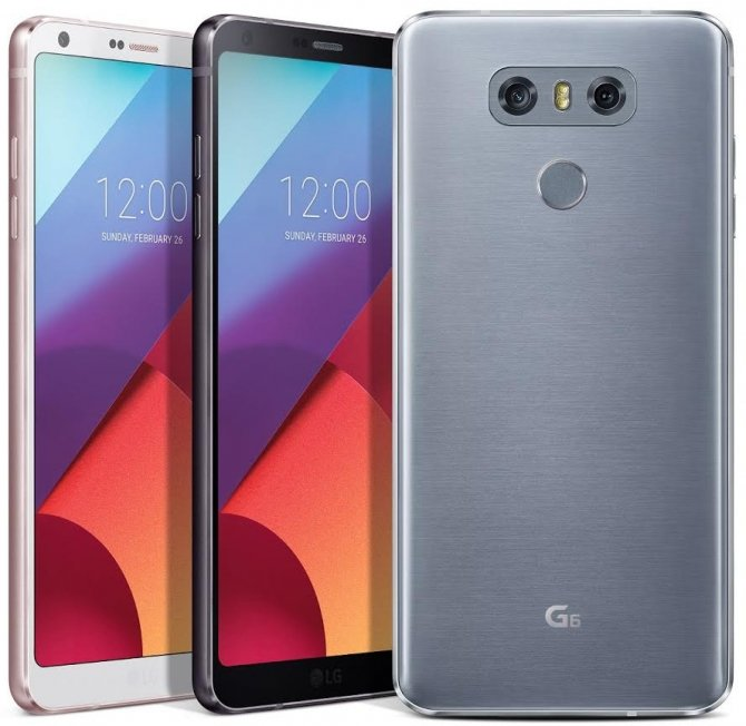 Oficjalna premiera LG G6 podczas MWC 2017 - Znamy szczegóły [1]
