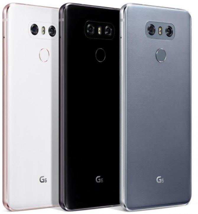 Oficjalna premiera LG G6 podczas MWC 2017 - Znamy szczegóły [3]