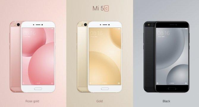 Xiaomi prezentuje smartfona Mi 5C z autorskim SoC Surge 1 [2]