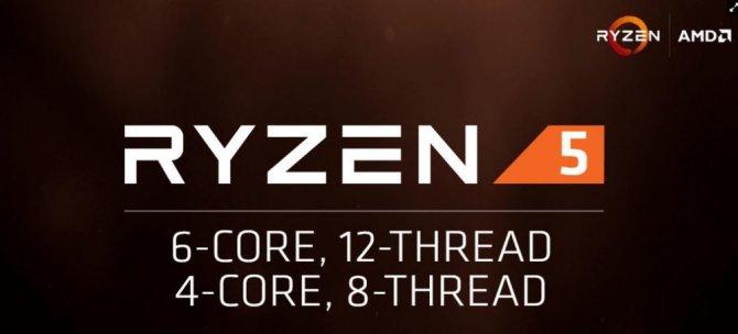 AMD Ryzen 5 - znamy datę premiery oraz ceny procesorów [1]