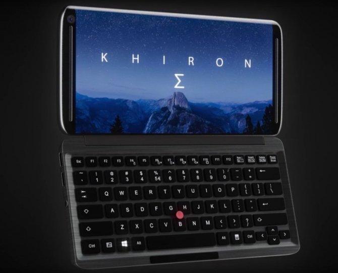 KhironSigma-PRO - ultramobilny komputer ze Snapdragonem 835 [1]