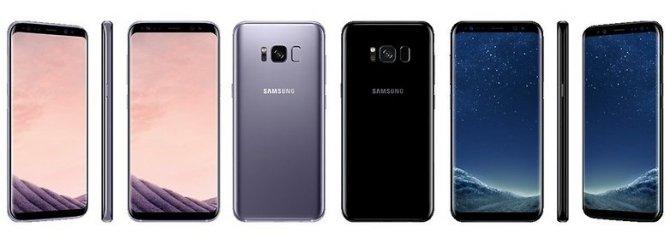 Ruszyła przedsprzedaż Samsung Galaxy S8 i S8+. Znamy ceny [1]
