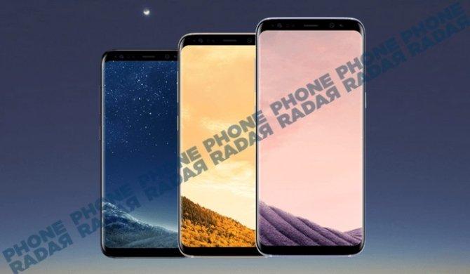 Samsung przygotowuje 5,3-calowego Galaxy S8 mini? [2]