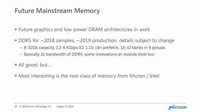 Pamięci RAM DDR 5 - oficjalna zapowiedź nowego standardu [1]
