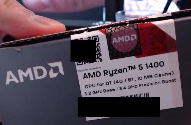 AMD Ryzen 5 1400 przetestowany - wyciekły wyniki z gier [1]