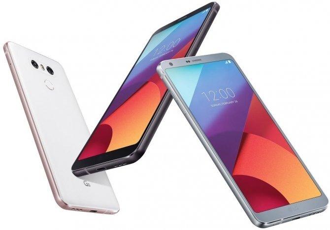 Ruszyła przedsprzedaż smartfona LG G6 - znamy ceny i dodatki [1]