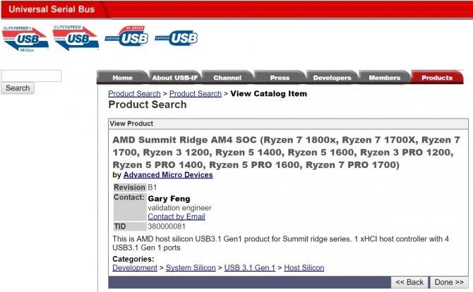 Procesory AMD Ryzen PRO już niebawem pojawią się w ofercie [1]