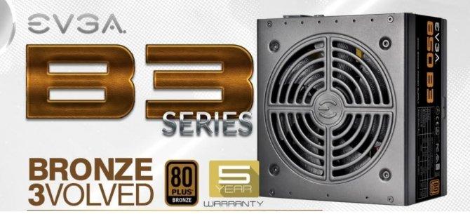 EVGA B3 - modularne zasilacze z certyfikatem 80 Plus Bronze [1]