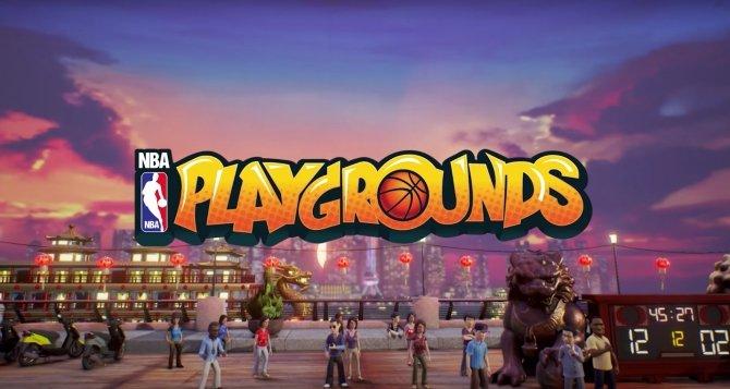 NBA Playgrounds - Koszykówka w wersji zręczniościowej [1]