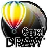 CorelDRAW Graphics Suite 2017 - nowy kombajn graficzny z SI