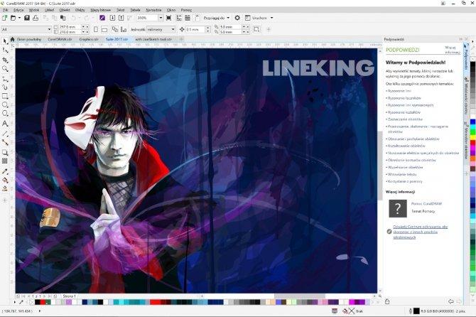 CorelDRAW Graphics Suite 2017 - nowy kombajn graficzny z SI [1]