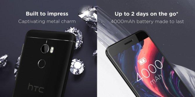 HTC One X10 - premiera nowego smartfona z baterią 4000 mAh [4]