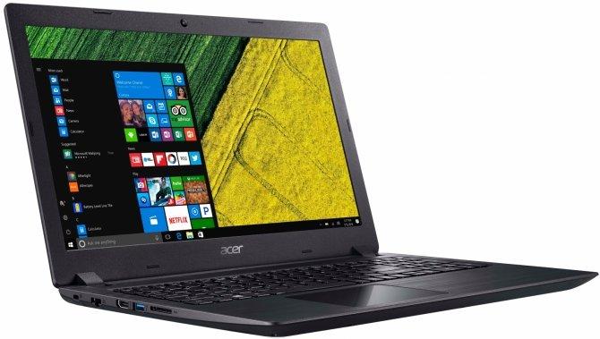 Acer zaprezentował najnowsze notebooki z rodziny Aspire [4]