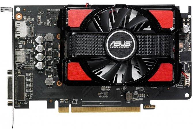 ASUS rozszerza swoją ofertę kart o dwa modele RX 550 [2]
