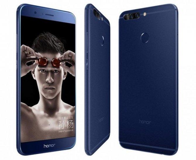 Huawei Honor 8 Pro dostępny w sprzedaży w zachęcającej cenie [1]