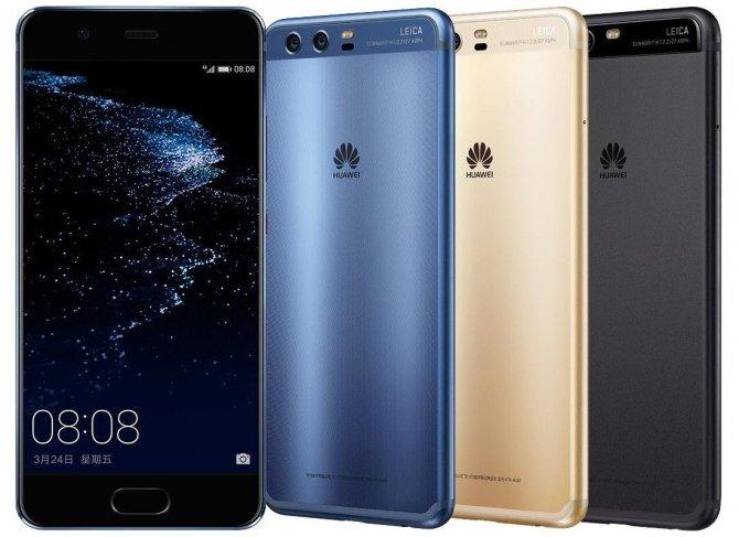 Huawei P10 Plus 6 GB dostępny przedpremierowo za 3399 zł [1]