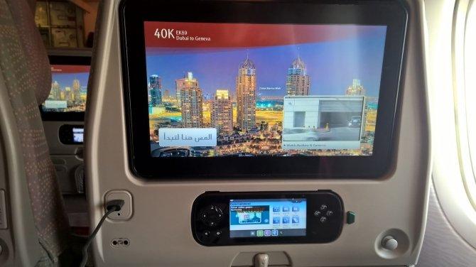 Emirates Airline nawiązało współpracę z e-sportową ligą ESL [2]