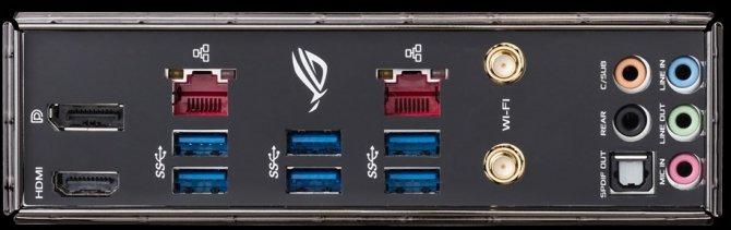 Nowe płyty główne ASUS ROG Strix B250I oraz ROG Strix H270I  [3]