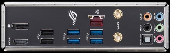 Nowe płyty główne ASUS ROG Strix B250I oraz ROG Strix H270I  [4]