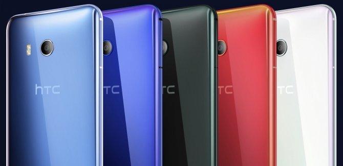 Światowa premiera HTC U11 - flagowego smartfona do ściskania [1]