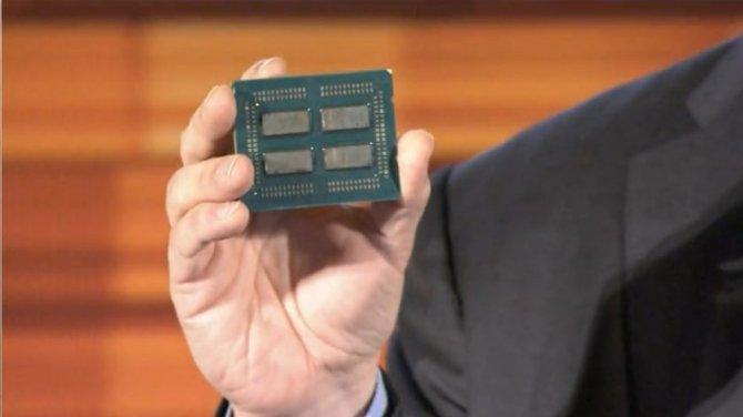 AMD EPYC - Nowe procesory do serwerów nawet z 32 rdzeniami [1]