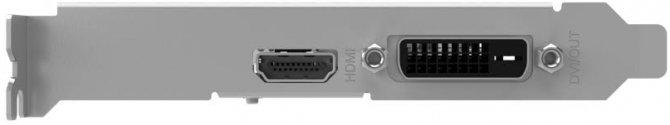 Palit GeForce GT 1030 - Kolejna propozycja niskoprofilowa  [2]
