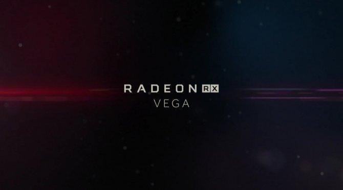 AMD zaprezentuje Radeon RX Vega dla graczy na Computex 2017 [1]